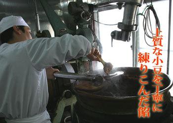 http://tokyodo.info/files/lib/2/17/201506090032206854.jpg