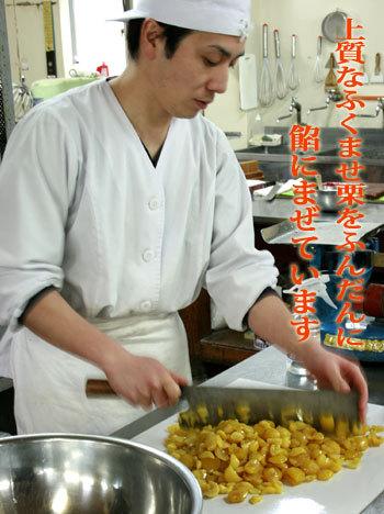 http://tokyodo.info/files/lib/2/18/201506090032369303.jpg